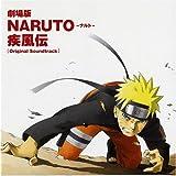 劇場版NARUTO-ナルト-疾風伝 オリジナルサウンドトラック