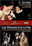 echange, troc Le Meilleur du Théâtre de Molière Coffret n°1