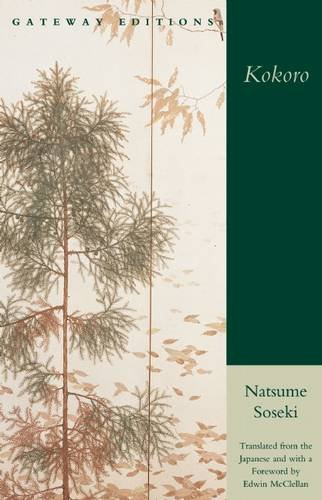 sanshiro natsume soseki essay Sanshiro is also penetrating social and natsume soseki this volume reproduces a later series of lectures and essays in which soseki continued to develop.