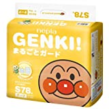 ネピア GENKI! まるごとガード Sサイズ 78枚