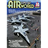 AIR WORLD (エア ワールド) 2012年 10月号 [雑誌]