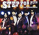 STEP FOR FIVE(初回生産限定盤)(DVD付)の画像