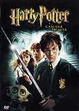 Harry Potter Y La Cámara Secreta [DVD]