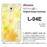 docomo Optimus G Pro L-04E ケース Optimus G Pro L-04E カバー ケース・ジャケット【ガーベラ(B)/l04e-M951】