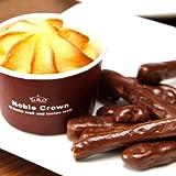 バレンタインデー定番の義理チョコ 林檎ポテトとチョコまつばセット