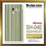 SH-04Eケース SH-04Eカバー SH-04E専用ケース TPUケース/AQUOS PHONE EX SH-04E /1199_ストライプグリーン縦(シンプル_模様)