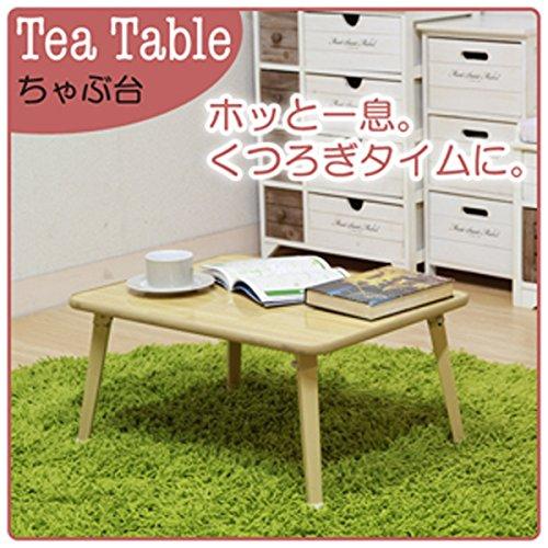 不二貿易 ちゃぶ台(幅60) CB-6045NA 折りたたみ テーブル 78144
