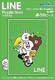 LINE パズルガム 8個入り BOX (食玩・ガム)