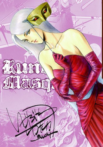 月刊 COMIC (コミック) リュウ 2008年 11月号 [雑誌]