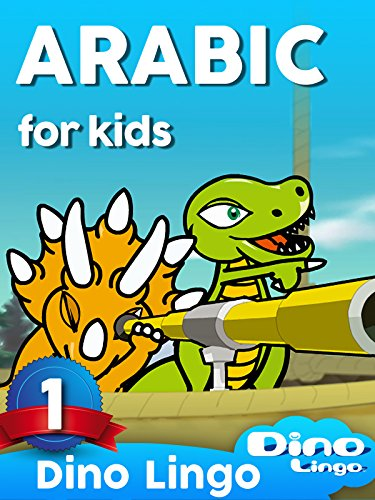 Arabic for Kids 1 on Amazon Prime Instant Video UK