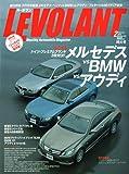 LE VOLANT ( ル・ボラン ) 2010年 02月号 [雑誌]