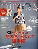 nina's (ニナーズ) 2009年 01月号 [雑誌]