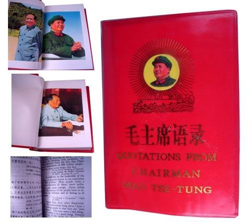 Chairman Mao's Little Red Book (Mao Red Book compare prices)
