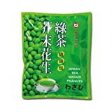 Wasabi Peanuts (Green Tea Flavor) Individual Packets [Bonus Pack - includes free jade lotus lucky knot]