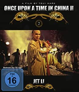 Once upon a time in China 2 [Blu-ray]