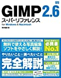 GIMP 2.6  for Windows&Macintosh