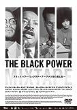 ブラックパワー・ミックステープ  アメリカの光と影