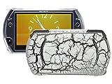 CAPDASE ConXept Hard Case for PSP go Fozzil/White KHSYPSPGO-F102