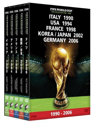 FIFA(R)ワールドカップコレクション DVD-BOX 1990?2006