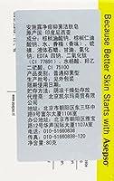 Asepso SULPHUR Plus Salicyclic Acid for Acne Prone Skin (Bar Soap), 2.8 Oz