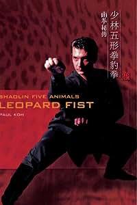 Shaolin Five Animals - Leopard Fist