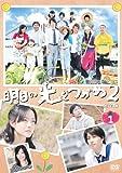 ����θ���Ĥ���2 ������DVD-BOX1