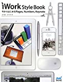 iWork Style Book ~今からはじめるPages, Numbers, Keynote~