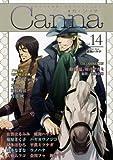 オリジナルボーイズラブアンソロジー Canna Vol.14