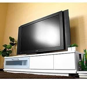 テレビ台 完成品 幅150cm 鏡面ローボード NEW ゴッド ホワイト 01070300 WH