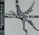 シングル・コレクション1972-1980(SINGLE COLLECTION 1972-1980)