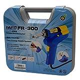 白光(HAKKO) はんだ吸取器 100V 平型プラグ FR300-81