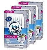 【まとめ買い】 ファブリーズ 消臭芳香剤 お部屋用 置き型 無香 付替用130g×3個