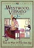 WESTWOOD VIBRATO 3 (サンデーGXコミックス)