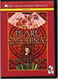 Pearl of China (Unabridged Audiobook MP3 CD) (1449811574) by Anchee Min