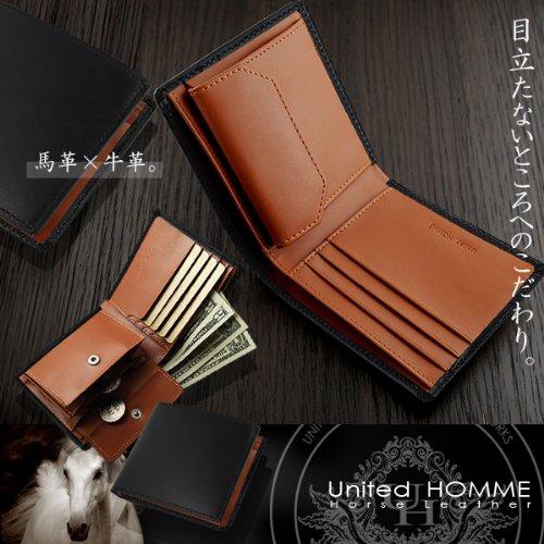 【United HOMME】ユナイテッド・オム 高級馬革×高級牛革使用短財布 [UH112]