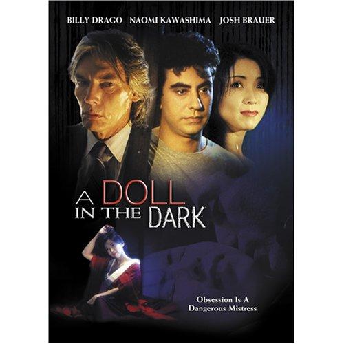 doll-in-the-dark-import-usa-zone-1