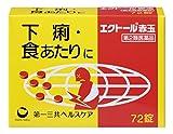 【第2類医薬品】エクトール赤玉 72錠 ランキングお取り寄せ