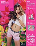 M girl 2009-10/ AUTUMN&WINTER (実用百科)