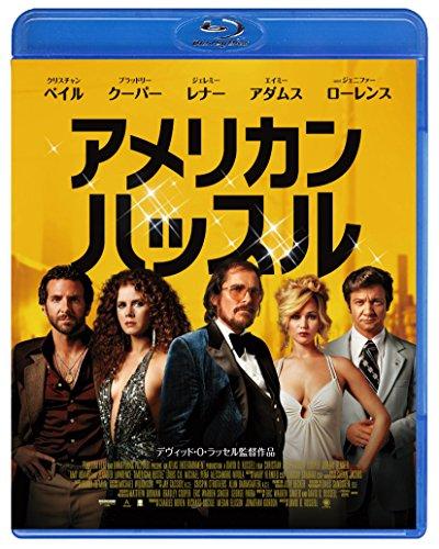アメリカン・ハッスル スペシャル・プライス [Blu-ray] -