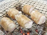 神奈川ご当地B級グルメ シロコロホルモン 800g