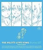 とある飛空士への恋歌のアニメ画像
