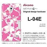docomo Optimus G Pro L-04E ケース Optimus G Pro L-04E カバー ケース・ジャケット【ハート032/l04e-PM032】