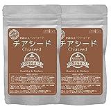 奇跡のスーパーフード チアシード (農薬不使用栽培) 500g(250g×2袋)