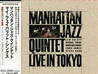 「リカード・ボサノヴァ {recado bossa nova}」『マンハッタン・ジャズ・クインテット {manhattan jazz quintet}』