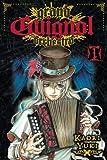 Grand Guignol Orchestra, Vol. 1 (1421536366) by Kaori Yuki