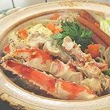 タラバガニ1キロ(500g×2パック)に小分け 生冷凍タラバガニ、カニ鍋、味噌汁の出汁に