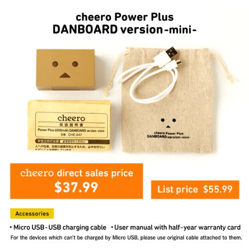 Cheero Power Plus DANBOARD Version Mini 6000mAh Power Bank