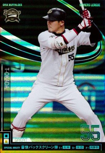 【オーナーズリーグ】[T-岡田] オリックス・バファローズ グレート 《OWNERS LEAGUE 2012 02》ol10-039