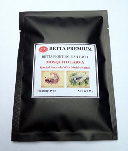 betta-fighting-fish-food-premium-mosquito-larva-pellets-088-ounce