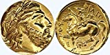 Griego dioses y diosas Collection #4 placa de oro, Zeus, el rey de los dioses,